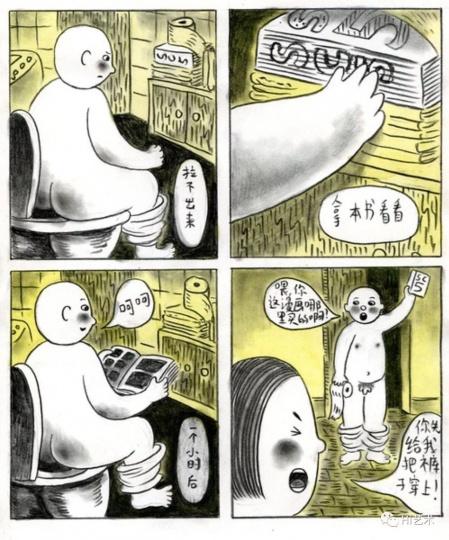 """烟囱为《SC5》创作的宣传漫画。《SC5》是一本不定期出版的独立漫画合辑,由其中几位作者担任编辑,负责印刷出版。有关《SC5》,烟囱特意提醒,每期集资都是来自参与作者之外的编辑们,对于参与者而言,他们有""""负责编辑""""和""""参与集资""""两种身份,而不会从中获得收入。"""