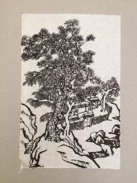艺术家杨诘苍《芥子园》范本