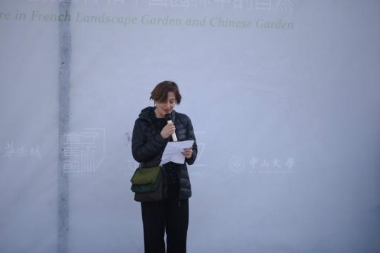 法国艺术家维朗妮·朱玛致辞
