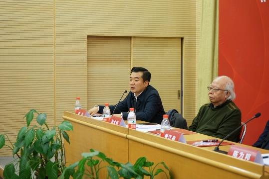 《2016中国公共艺术年鉴》策划陈喆主持发布暨研讨会