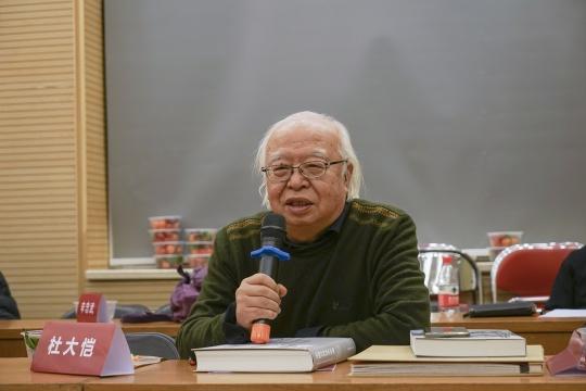 杜大恺顾问出席《2016中国公共艺术年鉴》发布暨研讨会致辞