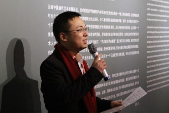 华夏幸福产业新城集团杭州区域事业部嘉善区域总经理 邹洋先生开幕致辞