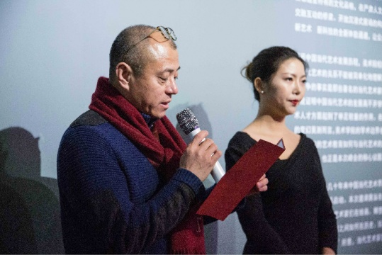 本次峰会总策展:鲁迅美术学院传媒动画学院院长 王亦飞先生开幕致辞