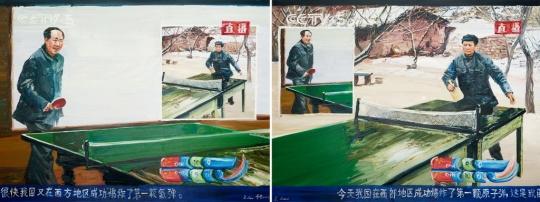 Lot2092 李青《乒乓》(双联作)150×200cm×2 布面油画 2007  估价:60-80万元  当代艺术夜场