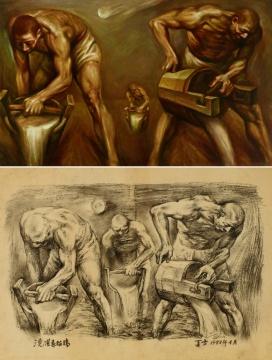 LOT1883 丁方《浇灌及画稿一张》122×199cm 38×54cm 布面油画 纸本素描1983  估价:450-650万元  二十世纪及当代艺术专场