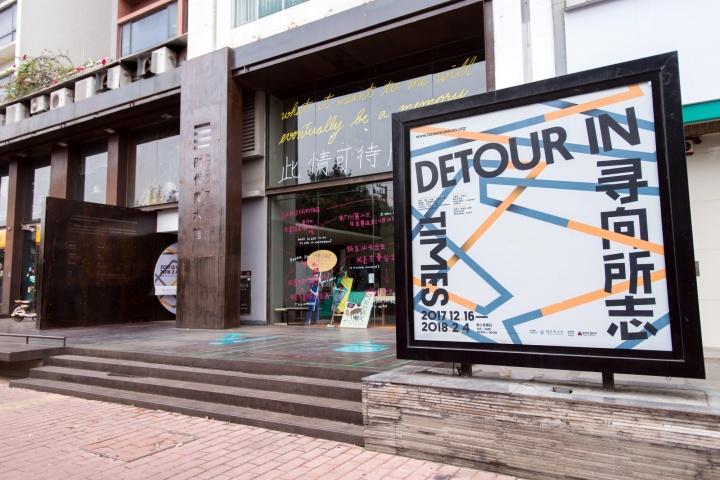广东时代美术馆,已经成为黄边地区的重要地标