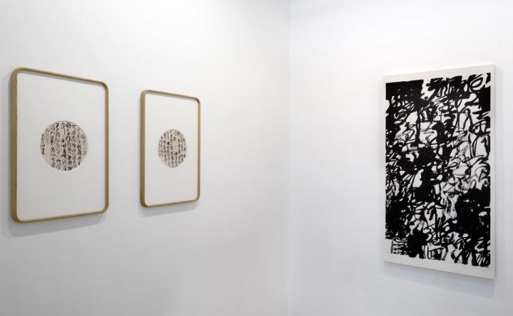 2016年墨斋参展上海西岸艺术与设计博览会
