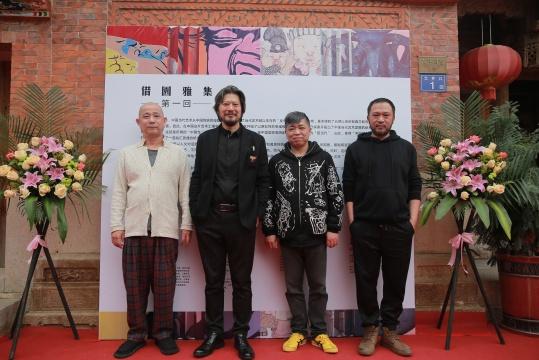 艺术家合影(从左到右依次为方力钧、王艺、吴浩、葛昊翔)