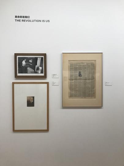 昊美术馆二楼约瑟夫·博伊斯部分展览内容