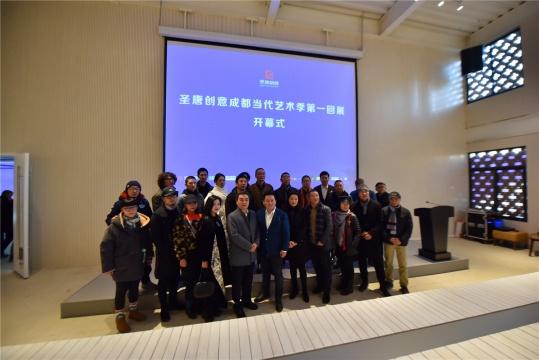 圣唐创意携32位艺术家开启成都当代艺术季