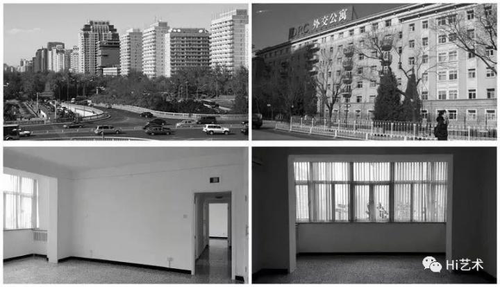 外交公寓12号