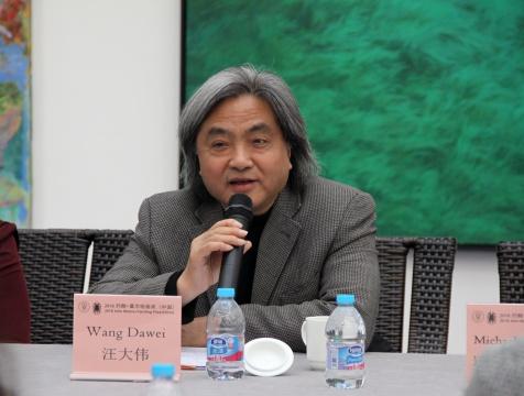 上海美术学院执行院长汪大伟针对历届评选活动作相关总结及现状陈述