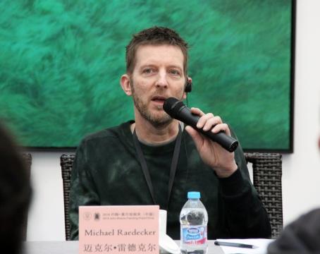 本届评委之一,约翰•莫尔绘画奖获奖艺术家迈克尔•雷德克尔发表参与本届评选的体会