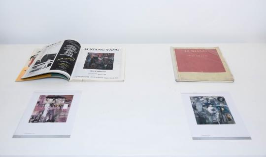 李向阳1982-1989年作品文献