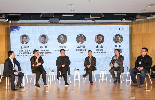 现场论坛嘉宾(从左至右):肖军峰、赵力、钟维兴、王承云、金鑫、牟利