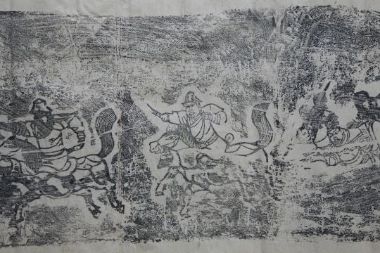 宋代版画 洛阳界(局部之一) 40×238cm 颜新元藏