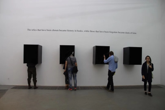 沈凌昊 《心中的景致-历史的剧场》混合媒介装置 60x77×40cm,6ed 2015
