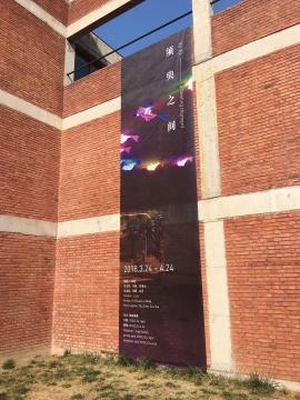 须臾之间 重视希帕画廊里五位艺术家的消解叙事