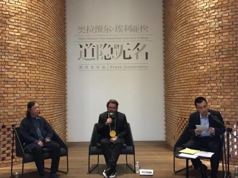 红砖美术馆馆长闫士杰、艺术家奥拉维尔·埃利亚松