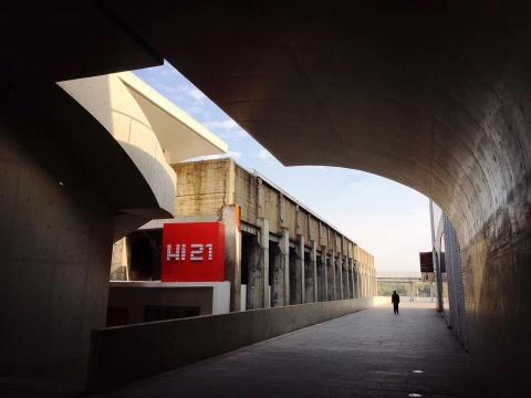 """步入第五年的""""Hi21""""已经在北京、上海两地连续举办四届"""