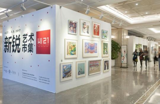 历届Hi21展览现场