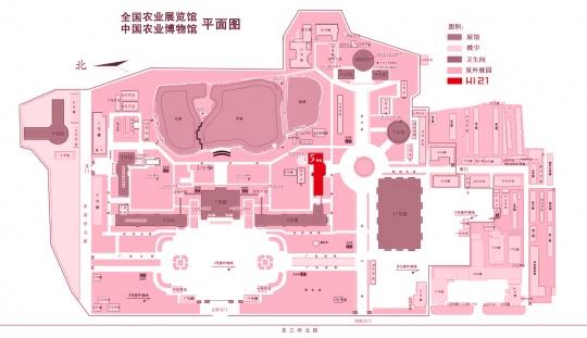 """农业展览馆平面图,其中红色部分为五号馆,与设计北京的3号馆相连,毗邻""""艺术北京""""当代馆11号馆"""