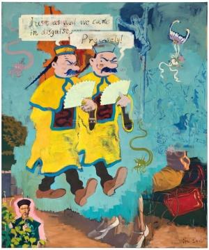 杨深《辫子和胡子》 210x175cm布上油画2016