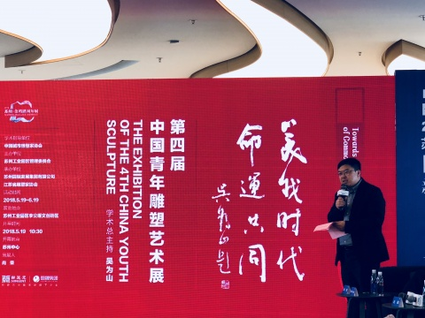 尚荣阐述本届双年展主题及活动