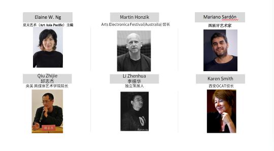 专家评委团成员阵容:复审 & 决赛