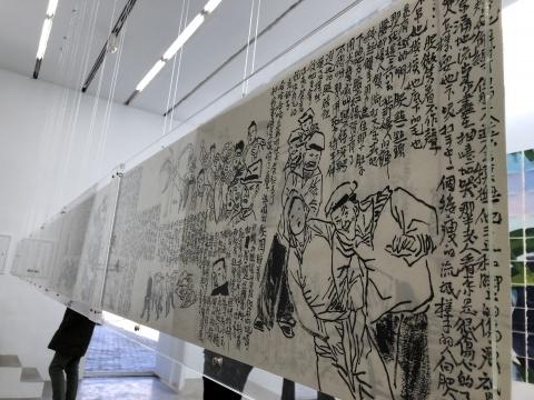 """陈侗""""方志敏政治小说《可爱的中国》图卷"""" 600×33cm 纸本水墨2018"""