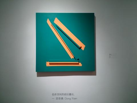"""今格艺术中心""""青年抽象""""群展开幕,联动深圳空间呈现九位""""抽象青年"""""""