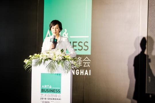 王津元(Jenny Wang)  复星基金会主席、复星艺术中心主席