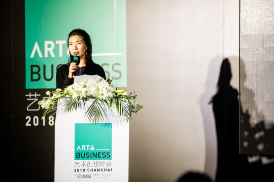 黎蓉(Grace Rong Li)  资深国际艺术顾问、作家