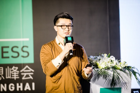 """高古奇(Guqi Gao)  """"梵几""""创始人,主设计师"""