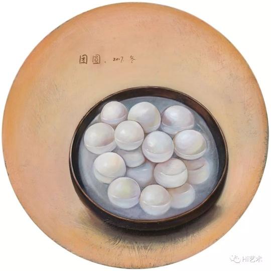 《团圆》D.40cm布面丙烯2017
