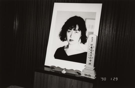 "Nobuyoshi Araki ""Winter Journey"", 1989-1990/2016 Gelatin silver print Image size: 37.7 x 57.6 cm Paper size: 50.5 x 61 cm © Nobuyoshi Araki Courtesy of Taka Ishii Gallery"
