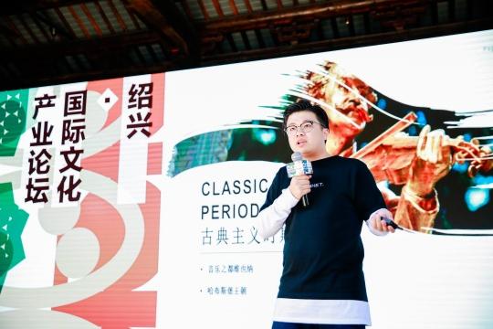 """得到APP《西方艺术课》专栏主理人严伯钧,用对艺术新鲜、独特、有态度的见解为听众解读""""新消费时代的文化产业""""。"""