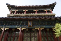 江宏伟工笔花鸟画十二条屏 在建福宫展陈,江宏伟