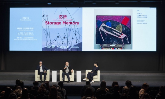 """策展人马尔丹先生、艺术家克里斯蒂安·波尔坦斯基以及龚彦女士在""""忆所""""展览媒体发布会现场"""