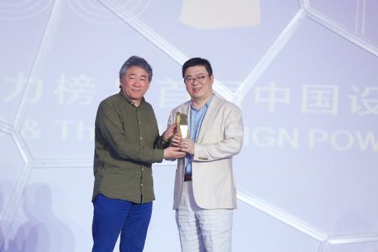 中国艺术研究院副院长谭平(左)、北京保利拍卖执行董事赵旭(右)