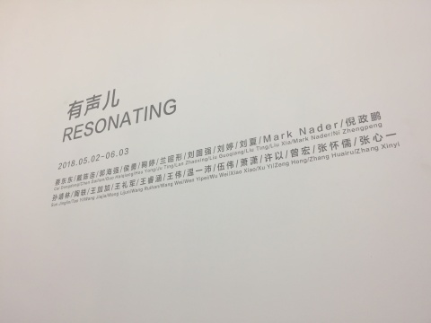 Tong Gallery+Projects双展齐开 扩容升级再出发