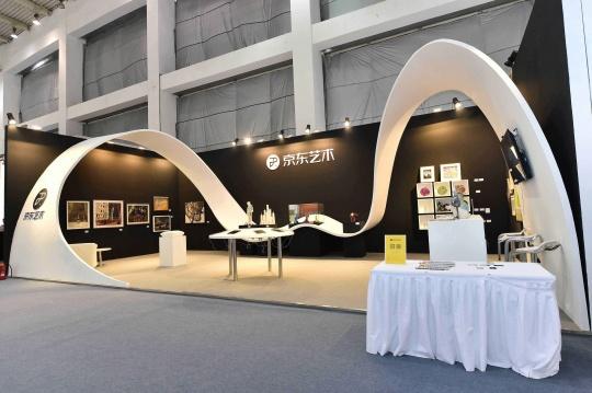 2018年艺术北京现场京东艺术展位