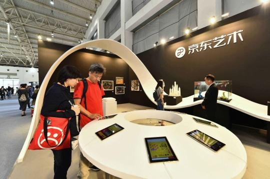 京东艺术在艺术北京现场