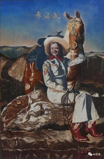 《陈列物-Cowgirl》 230×150cm 布面油画 2017