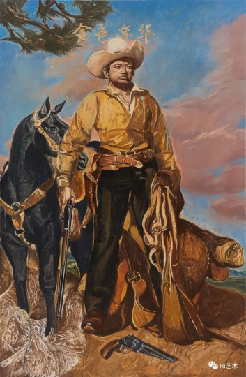 """《偶像-Cowboy》 230×150cm 布面油画 2017  """"牛仔是一个概念化的被艺术转换过的形象,他象征着美国的拓荒精神。然而真实的牛仔并非如此光鲜。"""""""