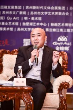 苏州工业园区党工委宣传部副部长陈龙致辞