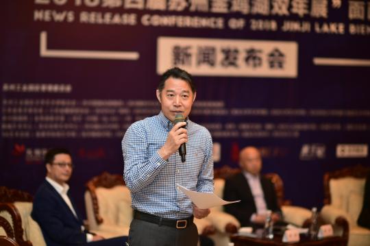 明美术馆馆长、双年展策展顾问杨辉致辞