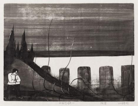 《夜行河边》 29 x 39 cm 纸本油墨2018