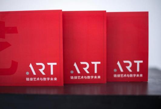助力互联网 .art宣布与著名建筑师联手