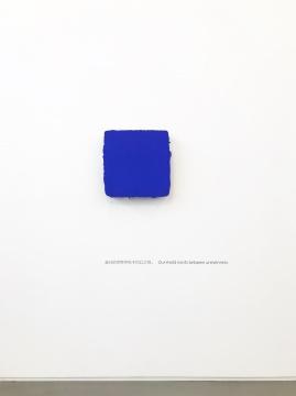 亚洲艺术中心全新空间,呈现马树青2018新作展